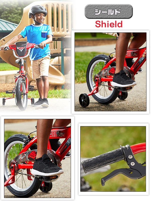Huffy 12インチ ディズニー カーズ ボーイズ バイク 子供用 自転車 子供用 幼児用 キッズサイクル 補助輪 コースターブレーキ チェーンカバー バッグ ジュニア キッズ 男の子 Huffy Disney Cars Boys Bike