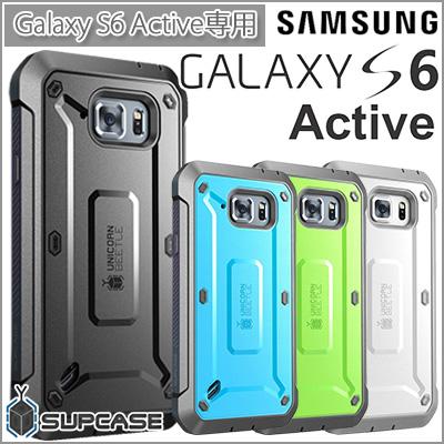 セール/【日本未発売モデル】Galaxy S6 Active SUPCASE フルボディ ラギッド ホルスターケース 保護 ケース カバー ハードケース 全面保護 耐衝撃 衝撃吸収 防塵 ギャラクシー S6 アクティブ Full-body Rugged Holster Case with Screen Protector