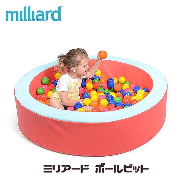 ミリアード ボールピット ボールプール 室内 ベビーサークル 室内遊び クッション ベビーベッド ボール遊び 知育あそび Milliard Ball Pit