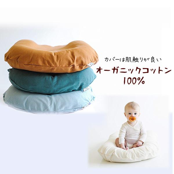 スナグル ミー オーガニック 新生児 ベビー用品 寝具 新生児ベッド 日本未上陸 ベビーネスト GOTS認証 オーガニックコットン100% 洗濯機 背中スイッチ 赤ちゃん SM1005 Snuggle Me Organic