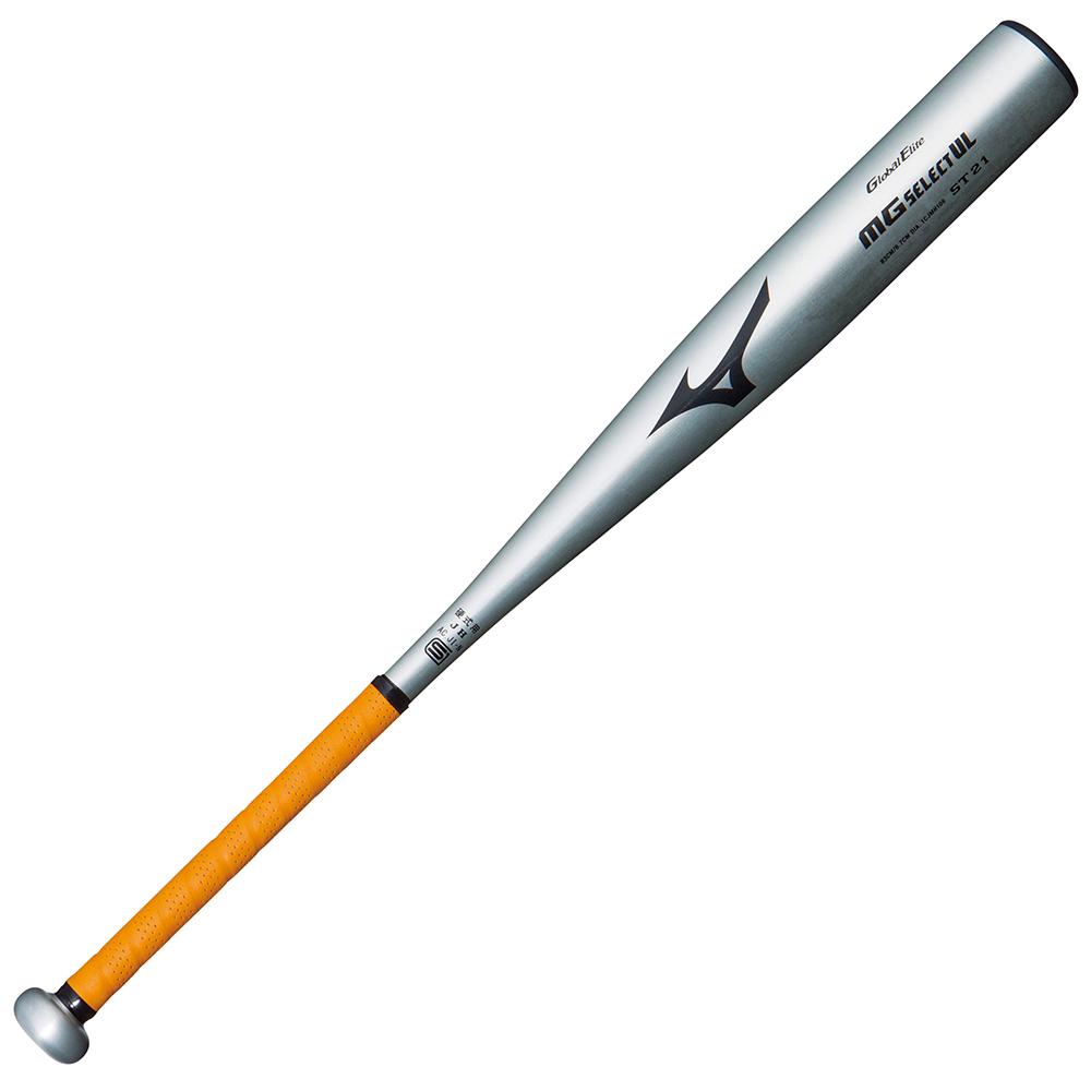 ミズノ 高校硬式金属バット1CJMH106 グローバルエリート 83cm/84cm/900g以上 一般・高校野球用バット MGセレクトUL(金属製)【GTK】【野球用品 硬式 野球バット】