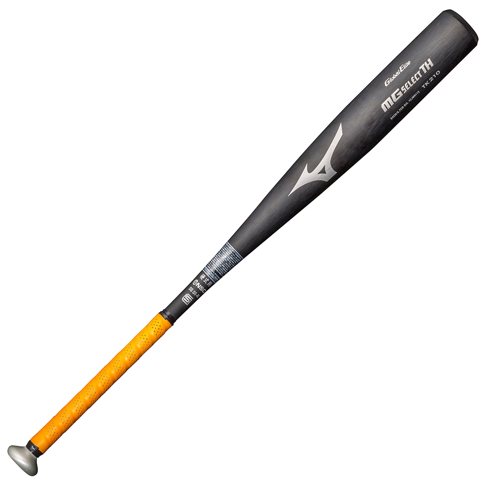 ミズノ 高校硬式金属バット1CJMH112 グローバルエリート 83cm/84cm/900g以上 一般・高校野球用バット MGセレクトTH(金属製)【GTK】【野球用品 硬式 野球バット】