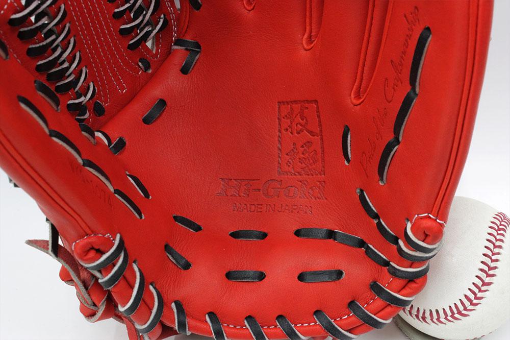 送料無料 福袋 ハイゴールド 硬式グラブ福袋 WKG-1074 Fオレンジ 二遊間用 サイズC-3 硬式グラブを含めて8点セット 技極プロレザー 最高峰
