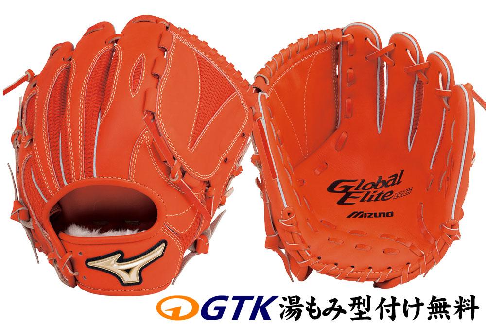 ミズノ グローバルエリート 1AJGY16210 ISAIシリーズ2018年モデル 少年軟式用グラブ/グローブ 投手用 サイズM メッシュ素材使用 グローブ 野球 軟式 型付け無料 学生野球対応