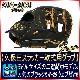 久保田スラッガー 軟式グローブ 二遊間用 KSN-23MS ブラック 一般軟式用グラブ 24MSの1cmカット版