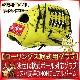 ローリングス GR8HD44L ライムイエロー 右投げ用 学生野球対応 HOH DPシリーズ 軟式グラブ/グローブ 内野手用 サイズ11.5