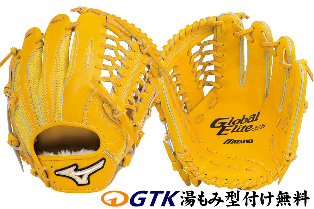 ミズノ グローバルエリート 1AJGY16240 ISAIシリーズ2018年モデル 少年軟式用グラブ/グローブ 外野手用 サイズLL メッシュ素材使用 グローブ 野球 軟式 型付け無料 学生野球対応