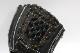 送料無料 ゼット プロステイタス BRGB30050 名手源田モデル ブラック(1900)一般軟式用 ショート用グラブ サイズ4 革質最高のゼットをおすすめします  野球用品 軟式 野球グローブ 02P03Dec16 キャッシュレス5%還元