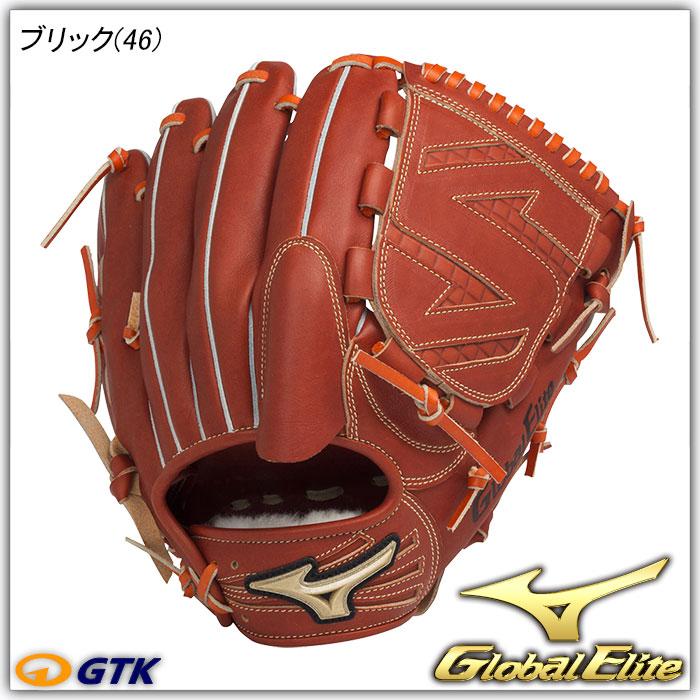 ミズノ グローバルエリート 1AJGH14301 Trueシリーズ2016年モデル 硬式グラブ/グローブ 投手用 サイズ11 ヨコ型タイプ NP1型 より手の感覚に近い握りをサポート 【グローブ 野球 硬式 型付け無料 高校野球対応】