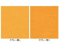 ローリングス EAOL8F01 男前シリーズ 維持色 グラブ色落ち防止スプレー