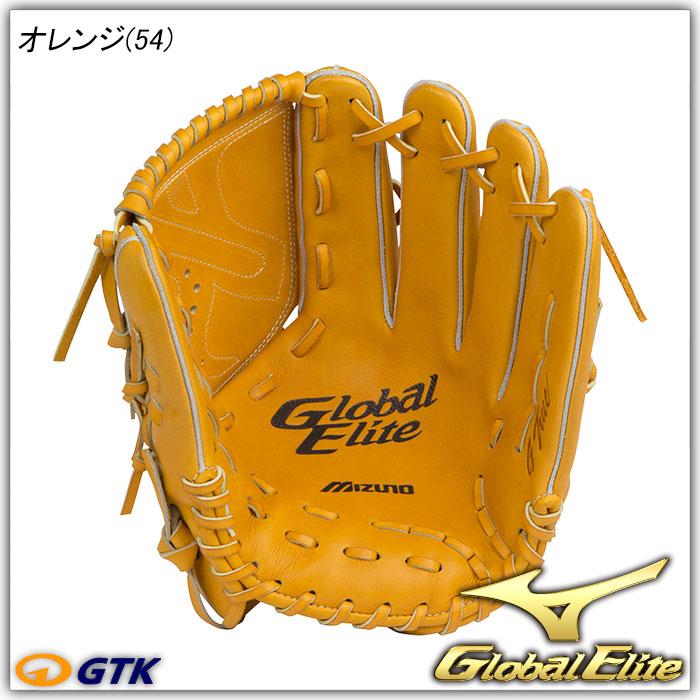 ミズノ グローバルエリート 1AJGH14311 Trueシリーズ2016年モデル 硬式グラブ/グローブ 投手用 タテ型 NP2型 サイズ12 より手の感覚に近い握りをサポート 【グローブ 野球 硬式 型付け無料 高校野球対応】