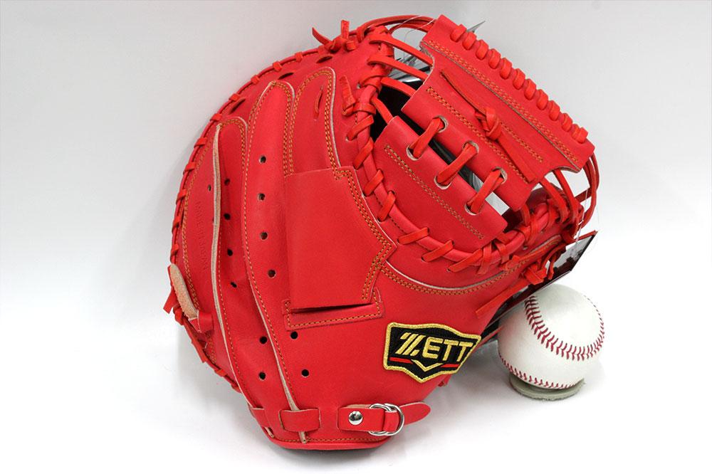 送料無料 ゼット プロステイタス BRCB30922 一般軟式用 キャッチャーミット 革質最高のゼットをおすすめします 野球用品 軟式 野球グローブ