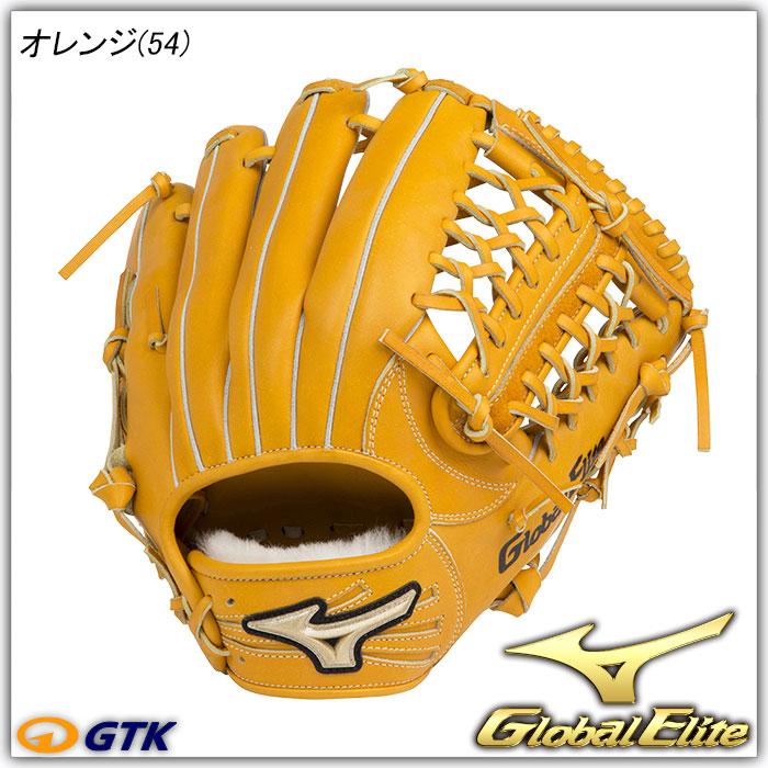 ミズノ グローバルエリート 1AJGH14323 Trueシリーズ2016年モデル 硬式グラブ/グローブ 内野手用 ポケットウェブ下タイプ NH2型 サイズ9 より手の感覚に近い握りをサポート 【グローブ 野球 硬式 型付け無料 高校野球対応】