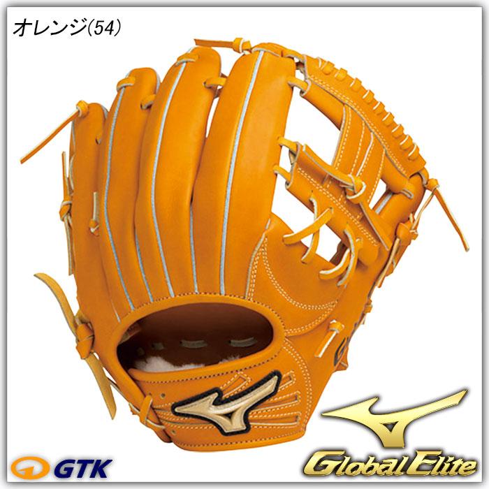 ミズノ グローバルエリート 1AJGH14333 Trueシリーズ2016年モデル 硬式グラブ/グローブ 内野手用 ポケット正面タイプ NH型 サイズ10 より手の感覚に近い握りをサポート 【グローブ 野球 硬式 型付け無料 高校野球対応】