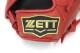 ゼット グランドメイト BJGB76930 レッド 少年軟式用グラブ サイズS 1〜2年生向けです