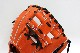 久保田スラッガー 硬式グローブ KSG-PROB 黒紐 W-5仕様 これがあるのは当店だけ! 一般用トレーニンググラブ