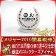 コピーローリングス 3558-ICHIRO-OS19 2019年メジャーリーグ日本開幕戦 ICHIRO記念球 対戦チームロゴマークプリント入り アスレティックス対マリナーズ 数量限定です!