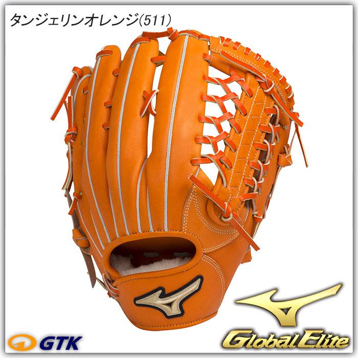 ミズノ グローバルエリート 1AJGH14407 G-gearシリーズ2016年モデル 硬式グラブ/グローブ 外野手用 サイズ15 新AXIパターンで捕球時の握りを完全サポート 【グローブ 野球 硬式 型付け無料 高校野球対応】