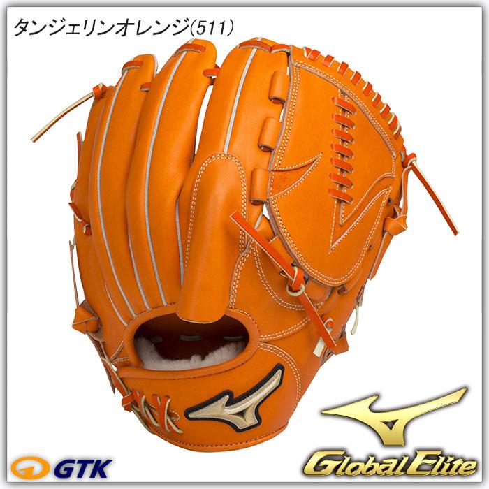 ミズノ グローバルエリート 1AJGH14411 G-gearシリーズ2016年モデル 硬式グラブ/グローブ 投手用 サイズ12 新AXIパターンで投球時の握りを完全サポート 【グローブ 野球 硬式 型付け無料 高校野球対応】