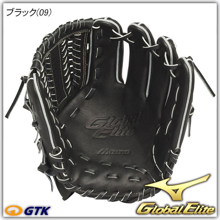 ミズノ グローバルエリート 1AJGH14413 G-gearシリーズ2016年モデル 硬式グラブ/グローブ 内野手用H2 ポケットウェブ下タイプ サイズ9 新AXIパターンで捕球時の握りを完全サポート 【グローブ 野球 硬式 型付け無料 高校野球対応】