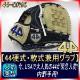 送料無料 44 フォーティーフォー 硬式軟式兼用グラブ 44-CR10 ブロンドネイビー 内野手用 11.5インチ
