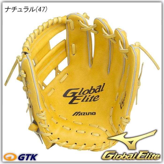 ミズノ グローバルエリート 1AJGH14423 G-gearシリーズ2016年モデル 硬式グラブ/グローブ 内野手用H3 ポケット正面タイプ サイズ9 新AXIパターンで捕球時の握りを完全サポート 【グローブ 野球 硬式 型付け無料 高校野球対応】