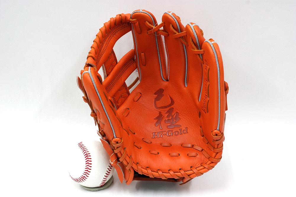 ハイゴールド OKG-6715 オレンジ 己極軟式シリーズ2018年モデル 軟式グラブ/グローブ 三塁用