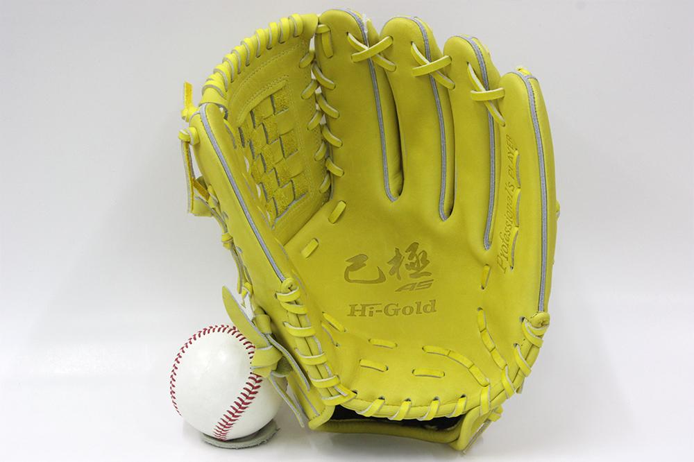 ハイゴールド 軟式グローブ OKG-9001 Rイエロー 投手用 己極ASシリーズ 学生野球対応