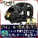 ハイゴールド OKG-6815 ブラック 己極軟式シリーズ2018年モデル 軟式グラブ/グローブ オールP用