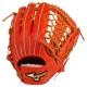 送料無料 ミズノ グローバルエリート 1AJGH22407 H-Selection02プラス 一般硬式用グラブ/グローブ 外野手用 サイズ13 やや小さめタイプ グローブ 野球 硬式 高校野球対応 甲子園 GTK キャッシュレス5%還元