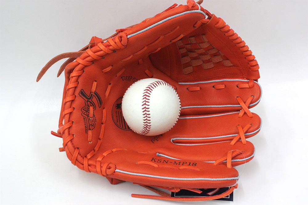 送料無料 久保田スラッガー 軟式 グローブ KSN-MP18 Fオレンジ 投手用 M号球対応 一般用 学生用 プレゼント 野球用品 GTK