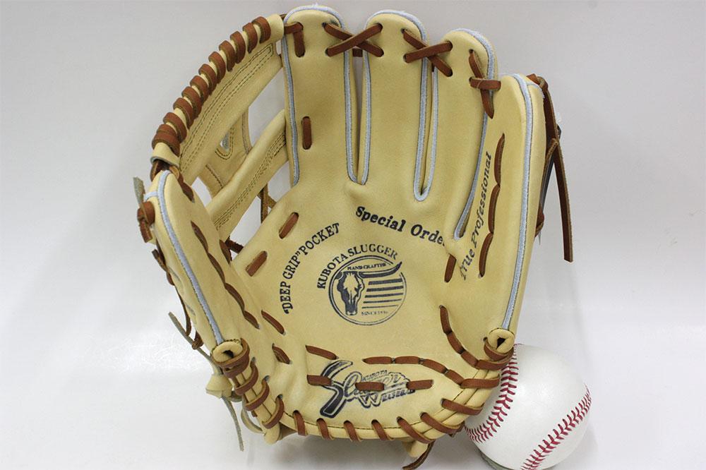 送料無料 久保田スラッガー 硬式グローブ 内野手 限定モデル KSG-AR3型 W-49ウェブ トレンチカラー 二遊間向け 使いやすいサイズ 高校野球対応