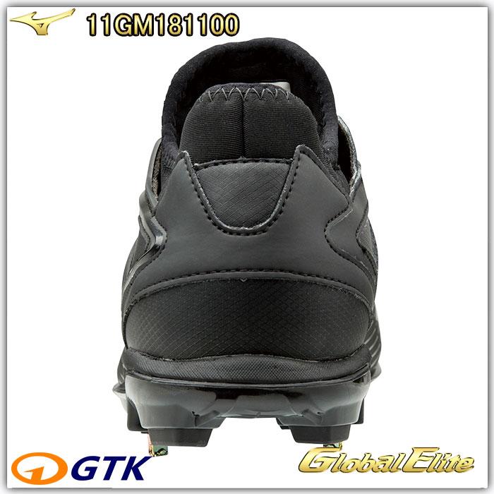 ミズノグローバルエリート PS 高校野球対応埋め込みスパイク 11GM181100 25.0cm〜29.0cm 30.0cm ブラック×ブラック