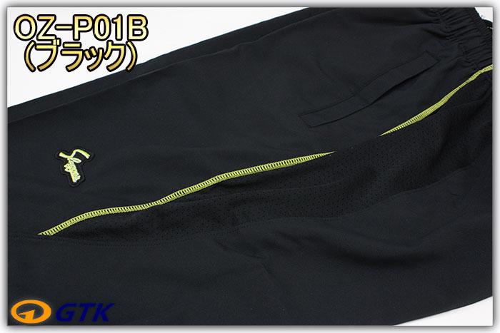 久保田スラッガー エアライトアクティブウェア(上下セット) OZ-Y01とOZ-P01のセット 薄手の素材 スリムフィットタイプ 軽量ウェアをお探しの方へ 【GTK 野球用品 ウェア】