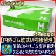 ナイガイ 軟式M号 練習球 1ダース(12個) 検定球と同素材使用 ハイクオリティ 練習試合 中学 高校 草野球 GTK 野球用品 軟式 ボール