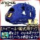 ハイゴールド 限定軟式グローブ 少年用 SPJG-182 ブルー 少年軟式シリーズ2018年モデル 少年軟式グラブ/グローブ サイズM-L