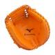 送料無料 ミズノ 1AJCR22600 ダイヤモンドアビリティ 2020年モデル C-5型 一般軟式用キャッチャーミット 野球 軟式 中学生野球対応