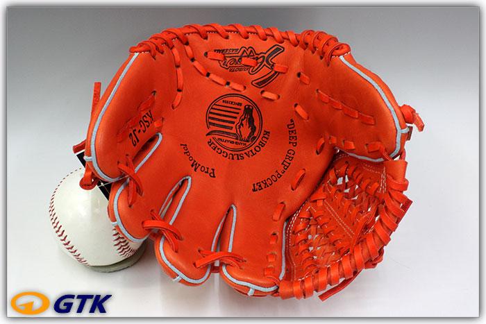 久保田スラッガー KSG-J2 Fオレンジ 左投げ用 星ラベルVer. 少年軟式用グラブ 低学年用 J7とJ6の中間くらいの大きさ 入門用から一歩先に進みたい方に最適【グローブ 野球 子供 軟式 型付け無料 GTK】