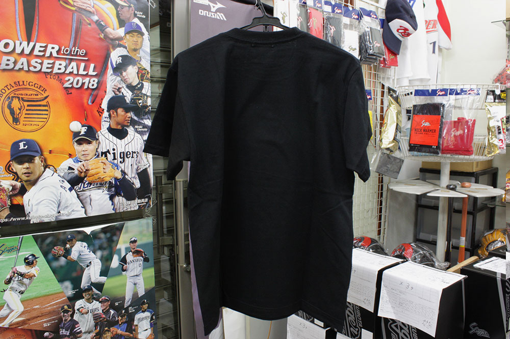 久保田スラッガー 限定Tシャツ WT18 SLUGGER ブラック×ホワイト 一般用 タウンユース プレゼント 野球用品 GTK