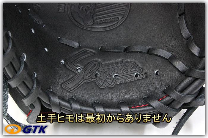 久保田スラッガー KSN-J4 ブラック 少年軟式用グラブ ジュニア用では大き目サイズモデル 内野向けのオールラウンドモデル【グローブ 野球 子供 軟式 型付け無料 GTK】