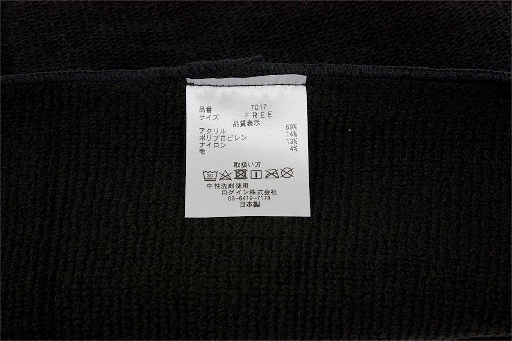 久保田スラッガー ネックウォーマー SW-14 ブラック デザインで選ぶならやっぱり久保田スラッガーのネックウォーマー