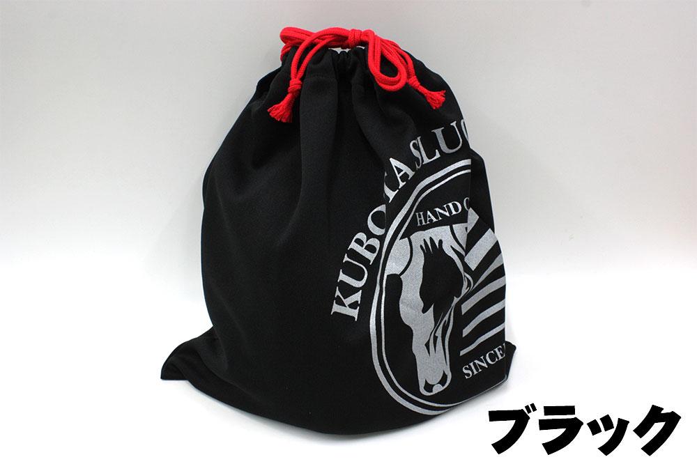 メール便送料無料 久保田スラッガー LT20-A4 限定グラブ袋 GTK 野球用品 アクセサリー キャッシュレス5%還元
