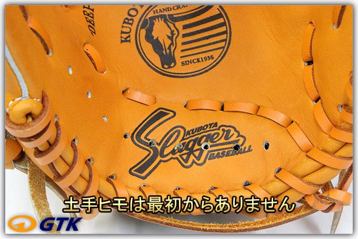 久保田スラッガー KSN-J4 オレンジ 少年軟式用グラブ ジュニア用では大き目サイズモデル 内野向けのオールラウンドモデル【グローブ 野球 子供 軟式 型付け無料 GTK】