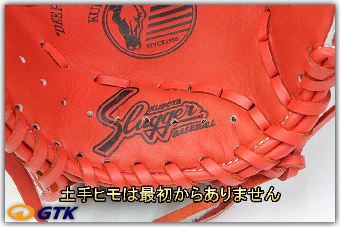 久保田スラッガー KSN-J6 Fオレンジ 少年軟式用グラブ ジュニア用では中間サイズモデル エッジ付きウェブの内野向けモデル【グローブ 野球 子供 軟式 型付け無料 GTK】