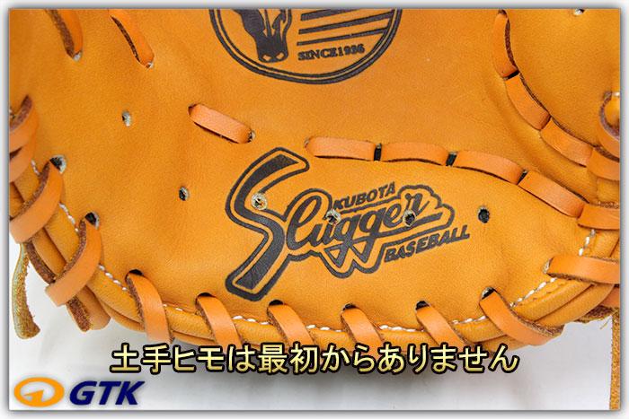 久保田スラッガー KSN-J7 オレンジ 少年軟式用グラブ ジュニア用では一番小さいモデル 1〜2年生向けの入門モデル Jrのトレーニング用にも