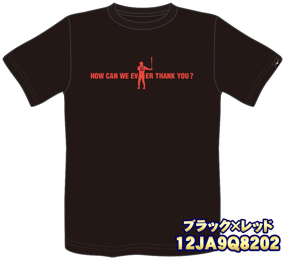 メール便送料無料 ミズノ ICHIRO 記念Tシャツ 12JA9Q82