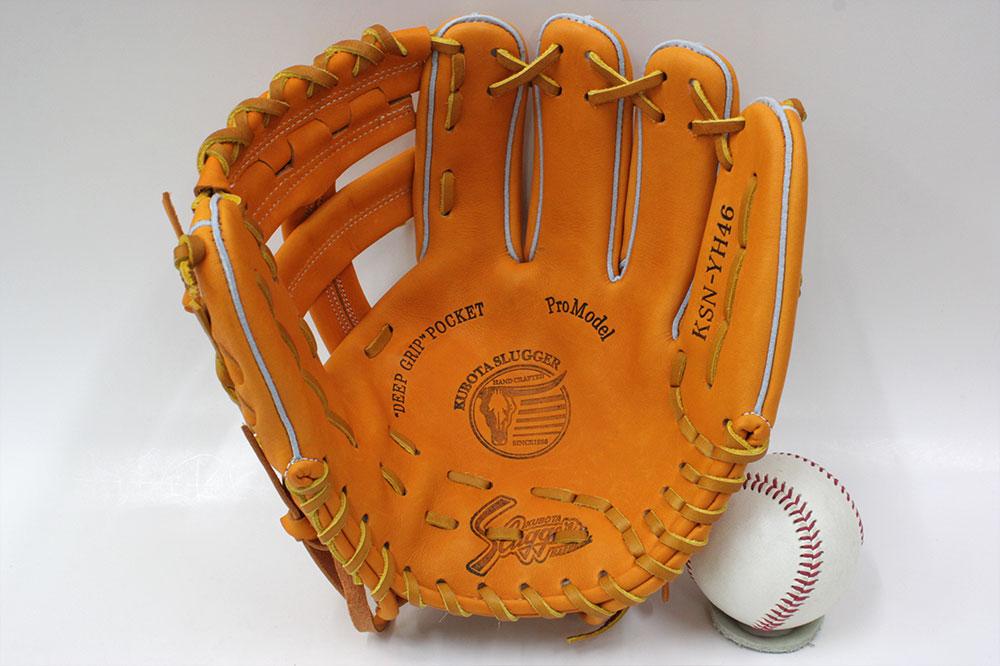 久保田スラッガー 軟式グローブ KSN-YH46 KSオレンジ 一般軟式用グラブ 内野手用 名手本多モデル 実にかっこいいグラブです