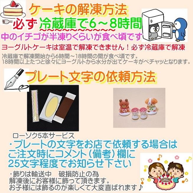 生クリーム ケーキ P付 DXデコ 6号 / 18cm