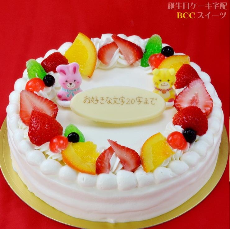 生クリーム ケーキ リースデコ P動物2匹 6号/ 18cm