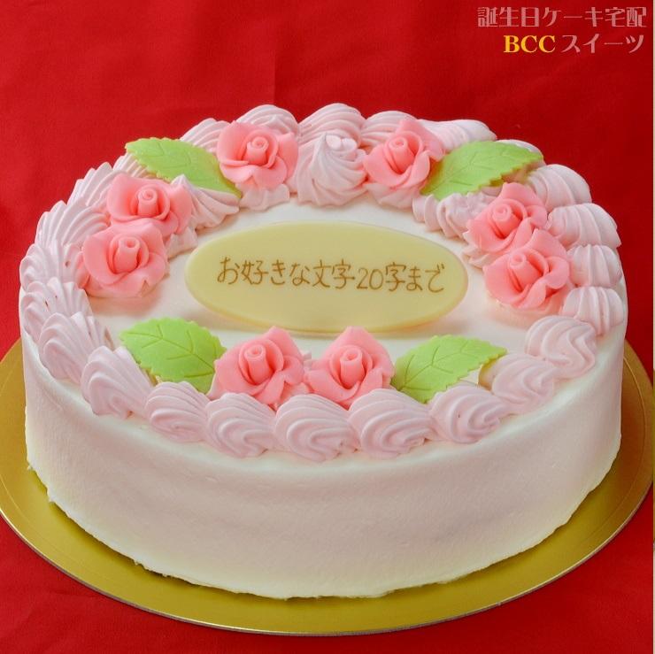生クリーム ケーキ 6号 花多い 6号/ 18cm